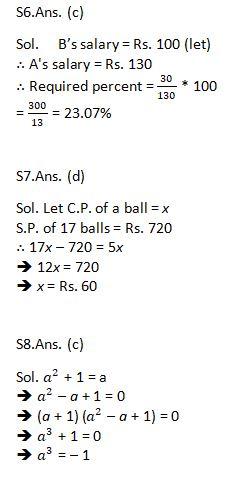 टारगेट SSC परीक्षा 2021-22 | 10000+ प्रश्न | गणित क्विज अभी करें एटेम्पट | 229 वाँ दिन_110.1