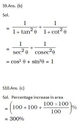 टारगेट SSC परीक्षा 2021-22 | 10000+ प्रश्न | गणित क्विज अभी करें एटेम्पट | 229 वाँ दिन_120.1