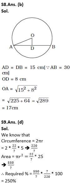 टारगेट SSC परीक्षा 2021-22 | 10000+ प्रश्न | गणित क्विज अभी करें एटेम्पट | 230 वाँ दिन_120.1
