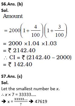 टारगेट SSC परीक्षा 2021-22 | 10000+ प्रश्न | गणित क्विज अभी करें एटेम्पट | 230 वाँ दिन_110.1