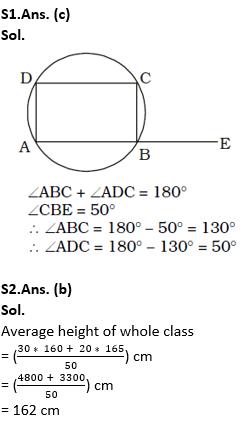 टारगेट SSC परीक्षा 2021-22 | 10000+ प्रश्न | गणित क्विज अभी करें एटेम्पट | 230 वाँ दिन_90.1