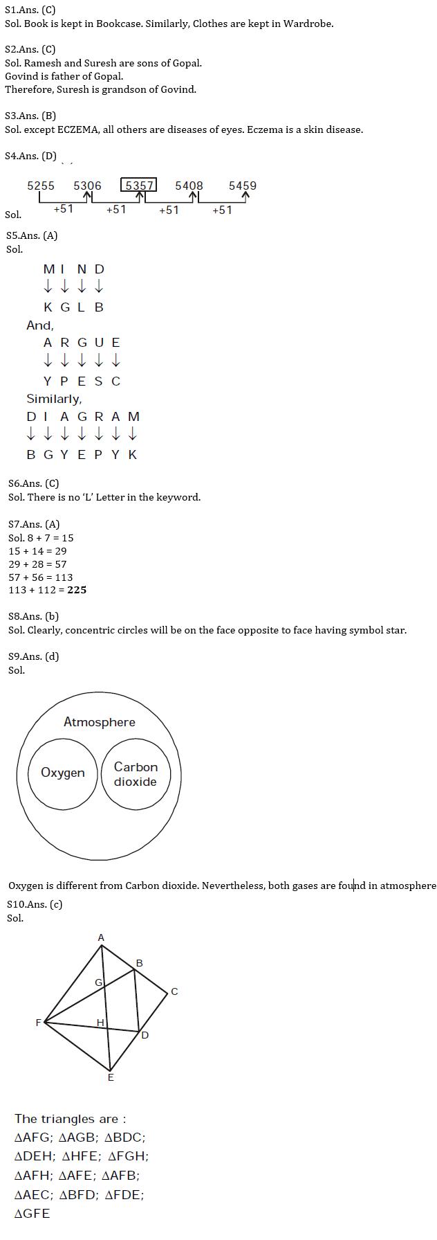टारगेट SSC परीक्षा 2021-22 | 10000+ प्रश्न | रीजनिंग क्विज अभी करें एटेम्पट | 231 वाँ दिन_90.1