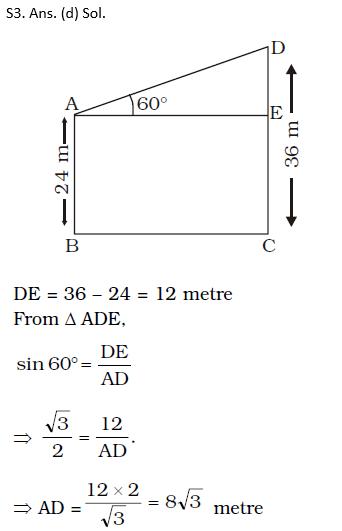 टारगेट SSC परीक्षा 2021-22 | 10000+ प्रश्न | गणित क्विज अभी करें एटेम्पट | 233 वाँ दिन_100.1