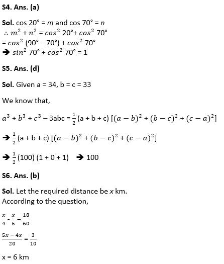 टारगेट SSC परीक्षा 2021-22 | 10000+ प्रश्न | गणित क्विज अभी करें एटेम्पट | 233 वाँ दिन_110.1