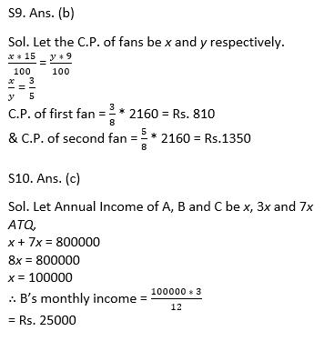 टारगेट SSC परीक्षा 2021-22 | 10000+ प्रश्न | गणित क्विज अभी करें एटेम्पट | 233 वाँ दिन_130.1