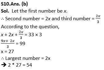 टारगेट SSC परीक्षा 2021-22 | 10000+ प्रश्न | गणित क्विज अभी करें एटेम्पट | 234 वाँ दिन_130.1
