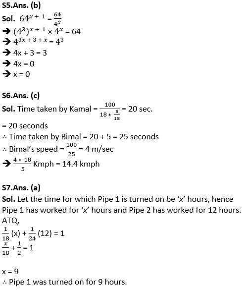 टारगेट SSC परीक्षा 2021-22 | 10000+ प्रश्न | गणित क्विज अभी करें एटेम्पट | 234 वाँ दिन_110.1