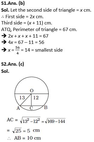 टारगेट SSC परीक्षा 2021-22 | 10000+ प्रश्न | गणित क्विज अभी करें एटेम्पट | 234 वाँ दिन_90.1