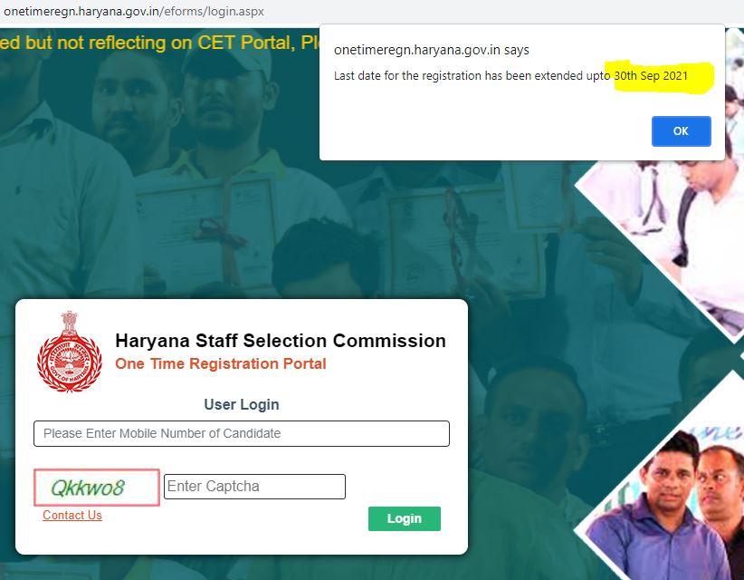 Haryana CET 2021 : Last Day Reminder हरियाणा कॉमन एंट्रेंस टेस्ट 2021_50.1