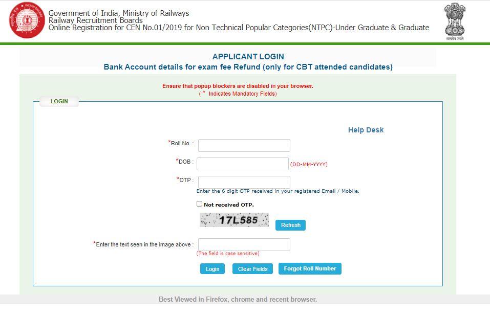 RRB NTPC Fees Refund : बैंक डिटेल अपडेट करने का अंतिम तिथि बढाई गयी; जानिए अब कब तक कर सकते हैं बैंक डिटेल अपडेट_50.1
