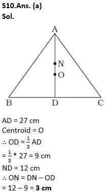 टारगेट SSC परीक्षा 2021-22 | 10000+ प्रश्न | गणित क्विज अभी करें एटेम्पट | 235 वाँ दिन_120.1
