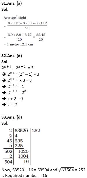 टारगेट SSC परीक्षा 2021-22 | 10000+ प्रश्न | गणित क्विज अभी करें एटेम्पट | 235 वाँ दिन_90.1