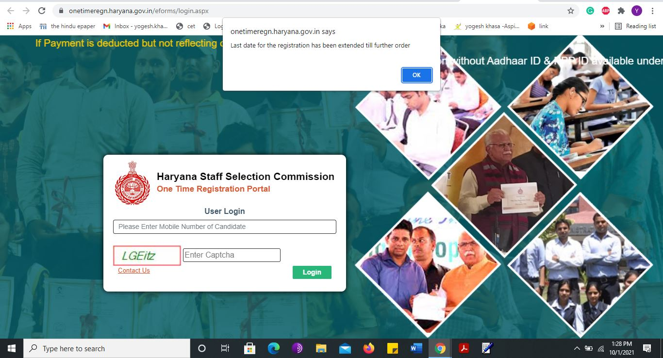Haryana Common Entrance Test : Last Date Extended,Check Details Here_50.1