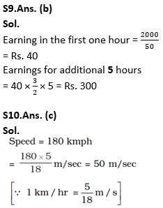 टारगेट SSC परीक्षा 2021-22 | 10000+ प्रश्न | गणित क्विज अभी करें एटेम्पट | 237 वाँ दिन_120.1