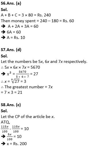 टारगेट SSC परीक्षा 2021-22 | 10000+ प्रश्न | गणित क्विज अभी करें एटेम्पट | 237 वाँ दिन_110.1