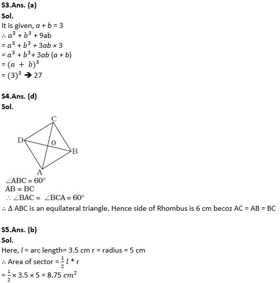 टारगेट SSC परीक्षा 2021-22 | 10000+ प्रश्न | गणित क्विज अभी करें एटेम्पट | 237 वाँ दिन_100.1