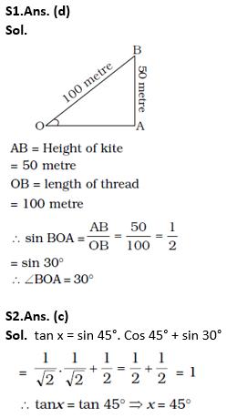 टारगेट SSC परीक्षा 2021-22 | 10000+ प्रश्न | गणित क्विज अभी करें एटेम्पट | 237 वाँ दिन_90.1