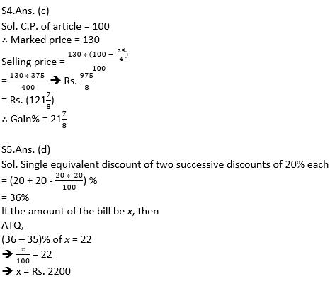 टारगेट SSC परीक्षा 2021-22 | 10000+ प्रश्न | गणित क्विज अभी करें एटेम्पट | 238 वाँ दिन_100.1