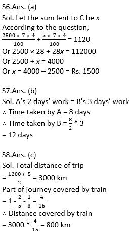 टारगेट SSC परीक्षा 2021-22 | 10000+ प्रश्न | गणित क्विज अभी करें एटेम्पट | 238 वाँ दिन_110.1