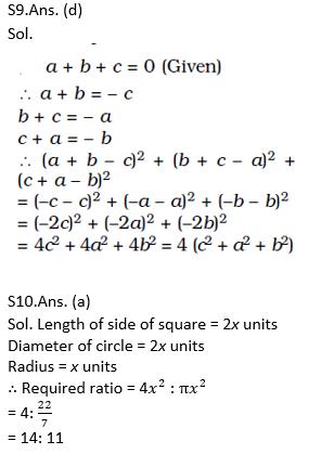 टारगेट SSC परीक्षा 2021-22 | 10000+ प्रश्न | गणित क्विज अभी करें एटेम्पट | 238 वाँ दिन_120.1