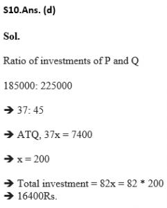 टारगेट SSC परीक्षा 2021-22 | 10000+ प्रश्न | गणित क्विज अभी करें एटेम्पट | 240 वाँ दिन_120.1