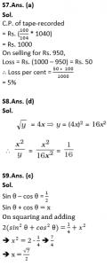टारगेट SSC परीक्षा 2021-22 | 10000+ प्रश्न | गणित क्विज अभी करें एटेम्पट | 240 वाँ दिन_110.1