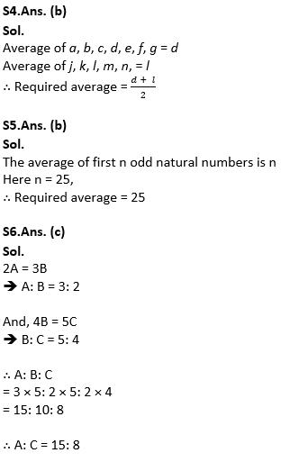 टारगेट SSC परीक्षा 2021-22 | 10000+ प्रश्न | गणित क्विज अभी करें एटेम्पट | 240 वाँ दिन_100.1