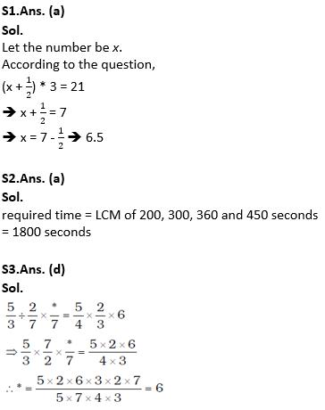 टारगेट SSC परीक्षा 2021-22 | 10000+ प्रश्न | गणित क्विज अभी करें एटेम्पट | 240 वाँ दिन_90.1