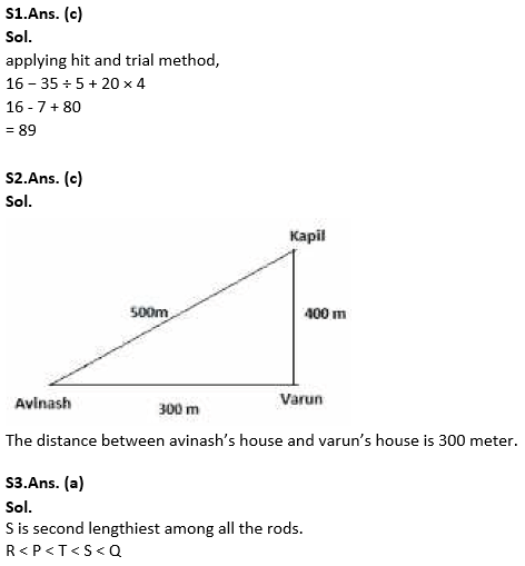 Target SSC Exams 2021-22 10000+ Questions: Attempt Reasoning Quiz | Day 236_80.1