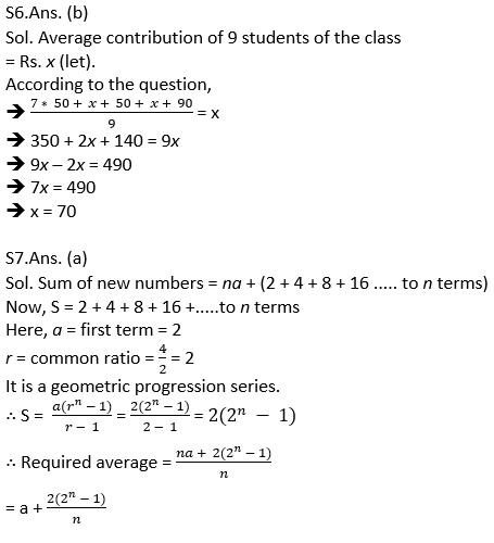टारगेट SSC परीक्षा 2021-22 | 10000+ प्रश्न | गणित क्विज अभी करें एटेम्पट | 241 वाँ दिन_110.1