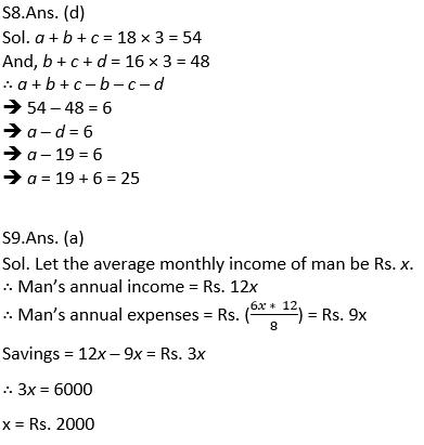 टारगेट SSC परीक्षा 2021-22 | 10000+ प्रश्न | गणित क्विज अभी करें एटेम्पट | 241 वाँ दिन_120.1