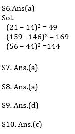 टारगेट SSC परीक्षा 2021-22 | 10000+ प्रश्न | रीजनिंग क्विज अभी करें एटेम्पट | 241 वाँ दिन_140.1