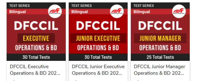 DFCCIL Admit Card 2021 जारी : यहाँ से करें DFCCIL Admit Card डाउनलोड_70.1