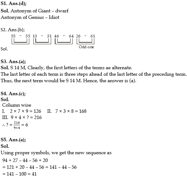 Target SSC Exams 2021-22 10000+ Questions: Attempt Reasoning Quiz | Day 241_90.1