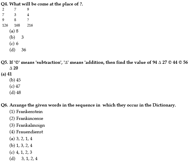 Target SSC Exams 2021-22 10000+ Questions: Attempt Reasoning Quiz | Day 241_60.1