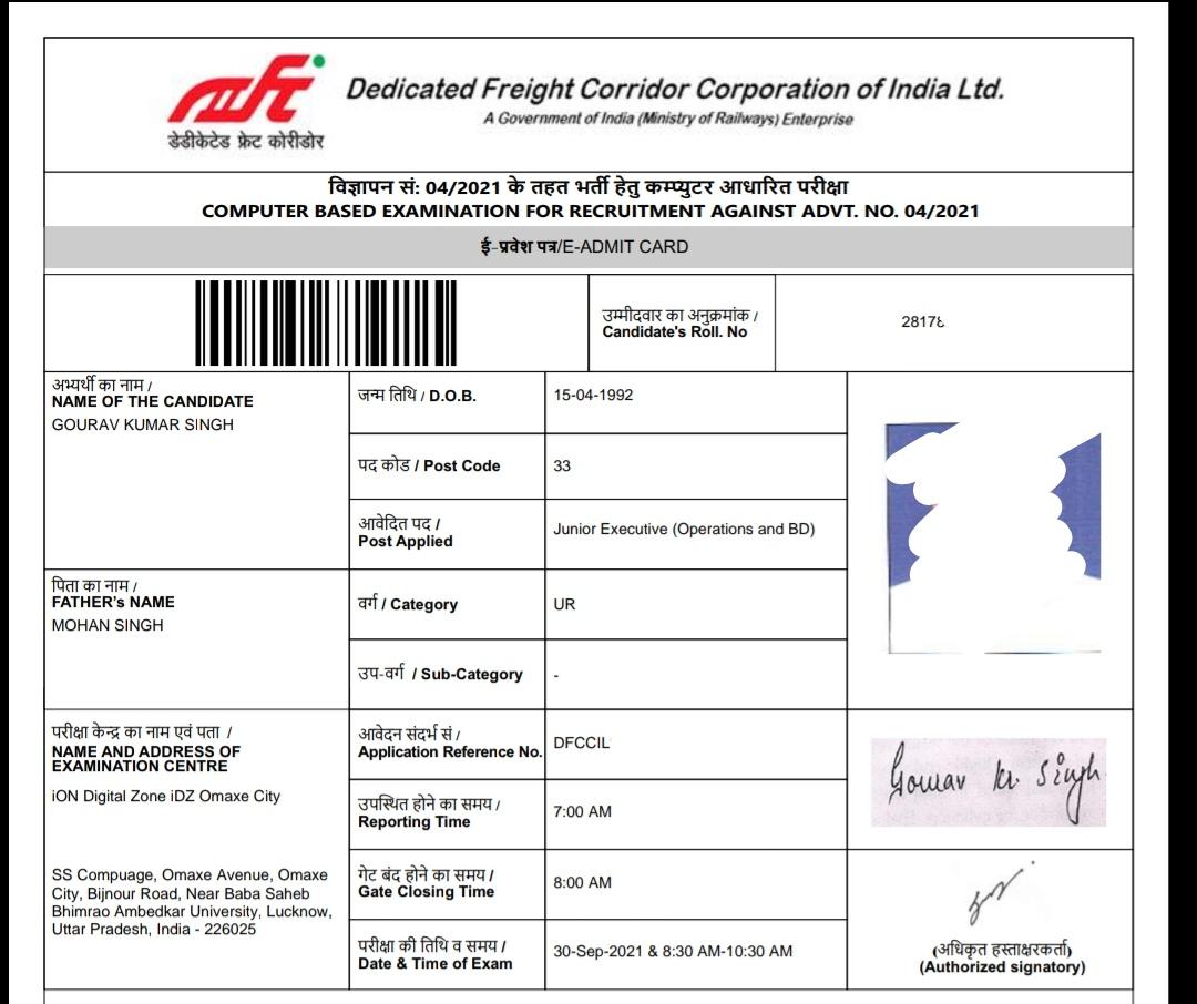 DFCCIL Admit Card 2021 जारी : यहाँ से करें DFCCIL Admit Card डाउनलोड_60.1