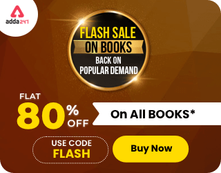 Adda Prime Test Pack: Flat 80% Off only for Today | Code: PRAC80_70.1