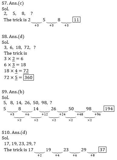 SSC GD परीक्षा 2021 के लिए रीजनिंग के प्रश्न : 04 अक्टूबर_70.1