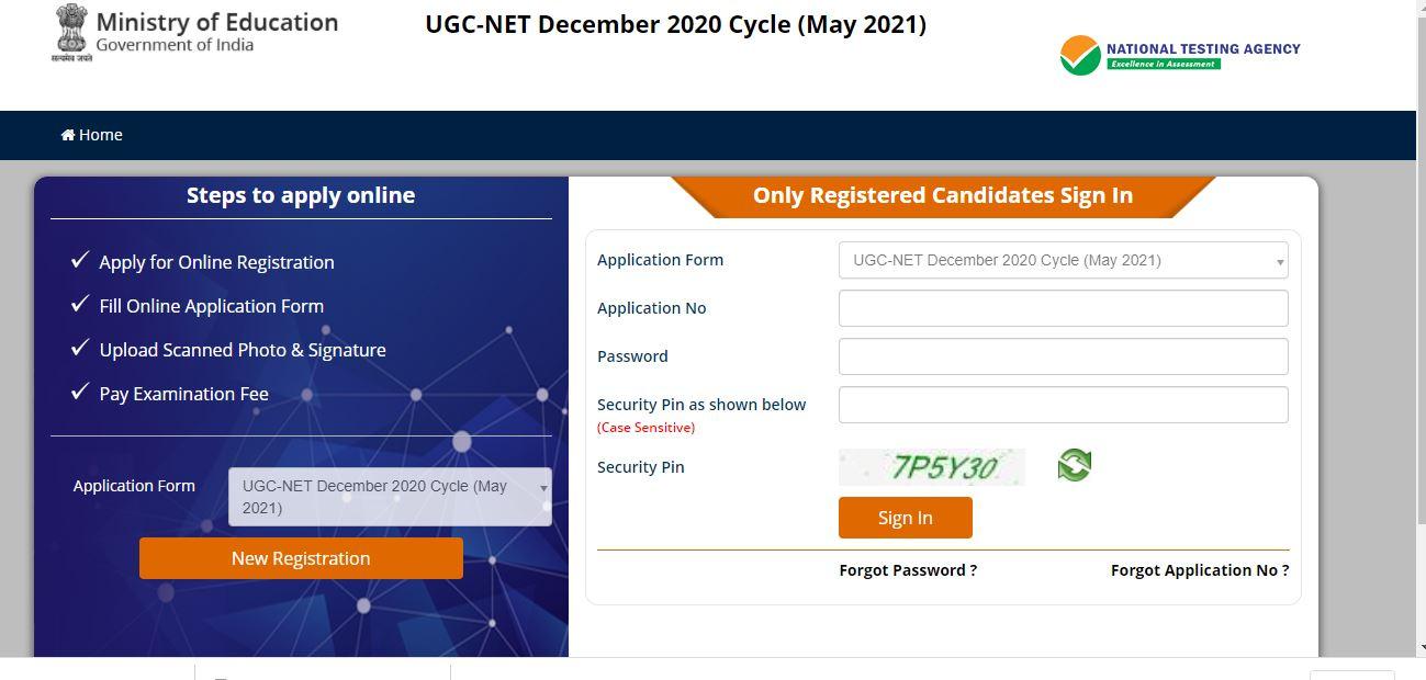 UGC NET 2021 Online Application Correction link Active_50.1
