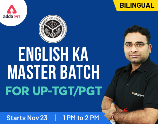 UP TET English Preparation Batch