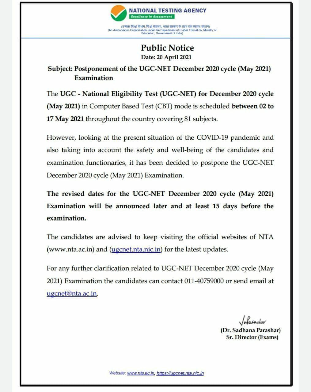 NTA UGC NET 2021 Exam Date Postponed