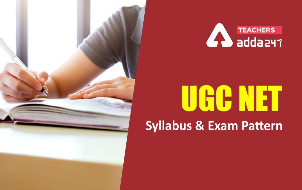 UGC NET Syllabus 2021: Detailed Syllabus & Exam Pattern For Paper 1 & 2_40.1