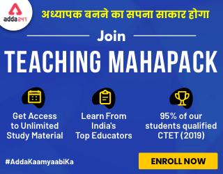 Teaching Mahapack