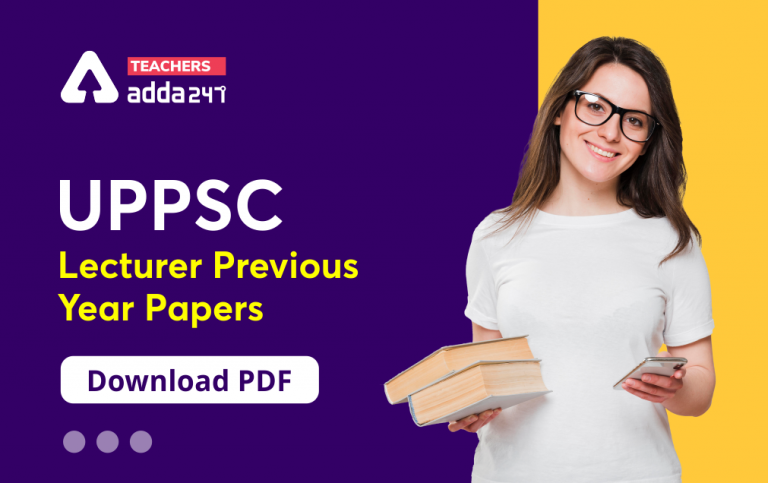 UPPSC Lecturer Previous Year Papers : Download PDF for All ...