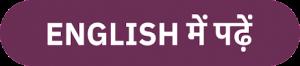 FSSAI Previous Year Paper : यहाँ से करें FSSAI के पिछले साल का पेपर डाउनलोड_50.1