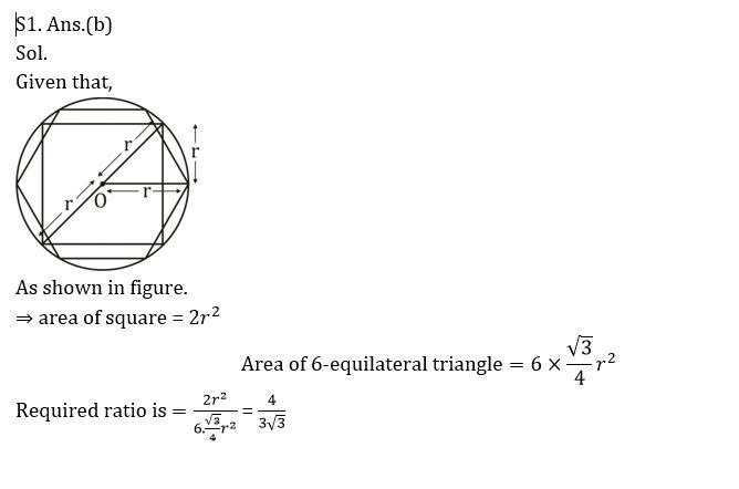 टारगेट SSC CGL | 10,000+ प्रश्न | SSC CGL के लिए गणित के प्रश्न: तैंतीसवां दिन_80.1