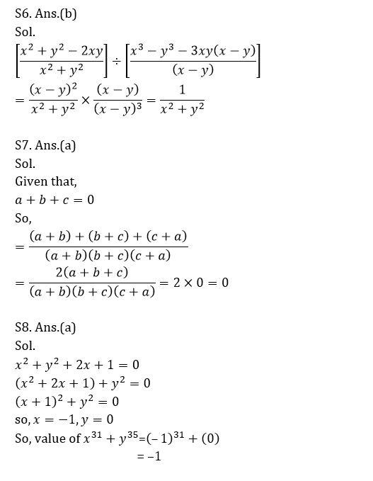 टारगेट SSC CGL | 10,000+ प्रश्न | SSC CGL के लिए गणित के प्रश्न: तैंतीसवां दिन_110.1