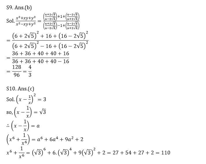 टारगेट SSC CGL | 10,000+ प्रश्न | SSC CGL के लिए गणित के प्रश्न: तैंतीसवां दिन_120.1