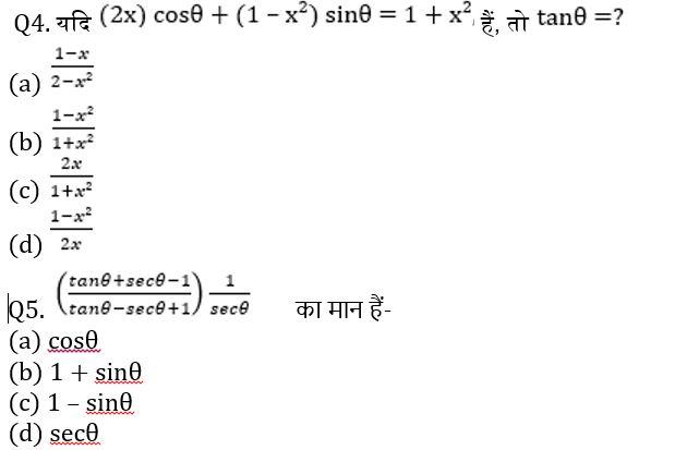 टारगेट SSC CGL | 10,000+ प्रश्न | SSC CGL के लिए गणित के प्रश्न: तैंतालीसवां दिन_60.1