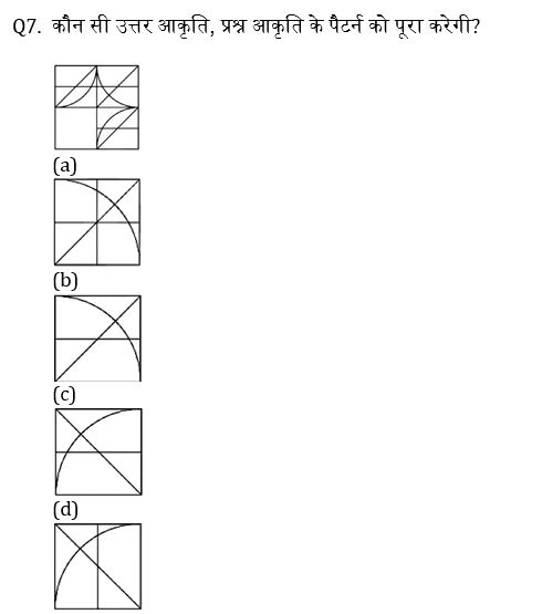 टारगेट SSC CGL   10,000+ प्रश्न   SSC CGL के लिए रीजनिंग के प्रश्न: बासठवाँ दिन_70.1